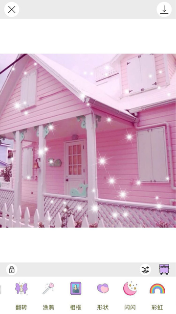 Beauty Girls  - Pink Kira screenshot 3