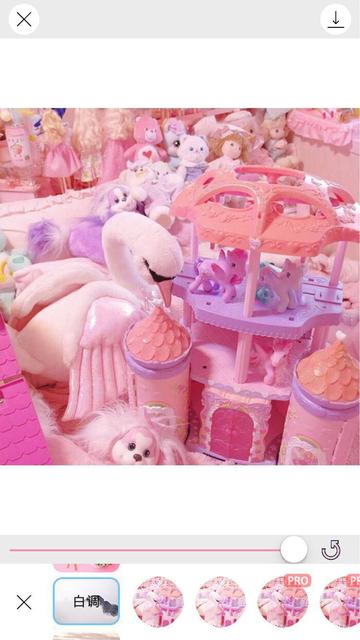 Beauty Girls  - Pink Kira screenshot 4