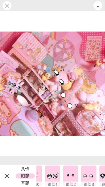 Beauty Girls  - Pink Kira screenshot 5