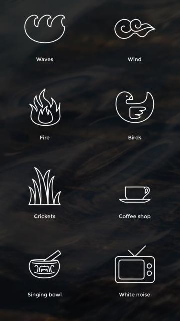 睡眠白噪音 - 专注工作学习帮助催眠 screenshot 2