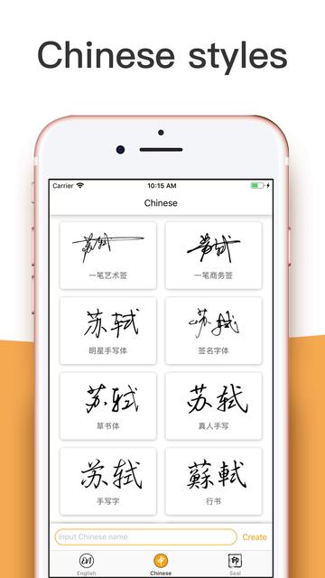 Fonts Design for Signature screenshot 3