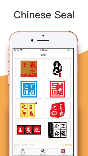 Fonts Design for Signature screenshot 5