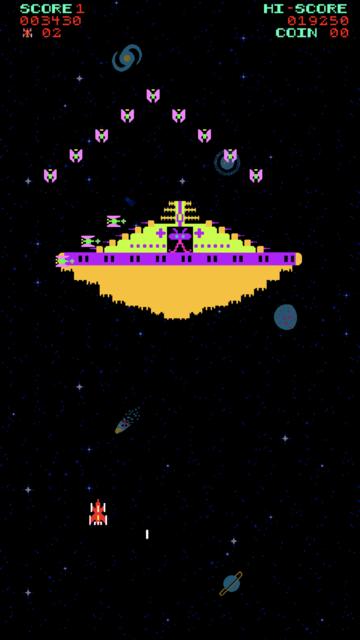 Phoenixx screenshot 9