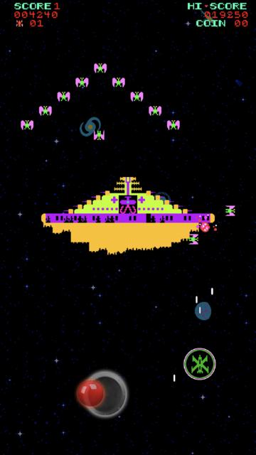 Phoenixx screenshot 10