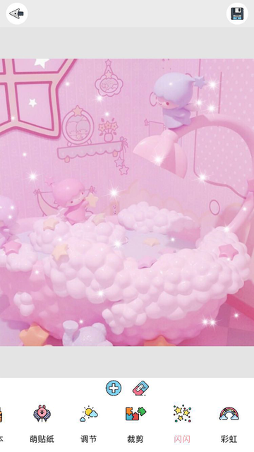 KirlCam - Kira Retouch Pink screenshot 1