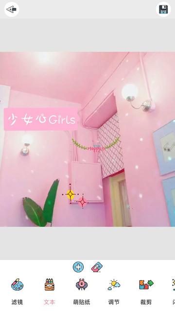 KirlCam - Kira Retouch Pink screenshot 4