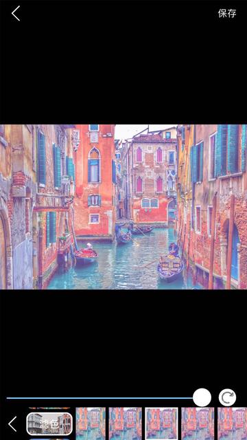VeniceCam - Mix Beauty Filters screenshot 2