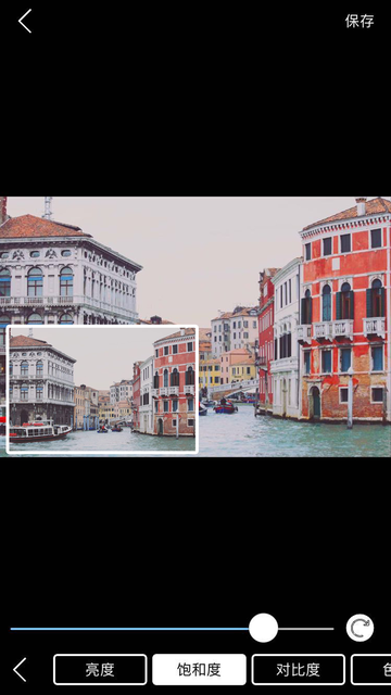 VeniceCam - Mix Beauty Filters screenshot 3