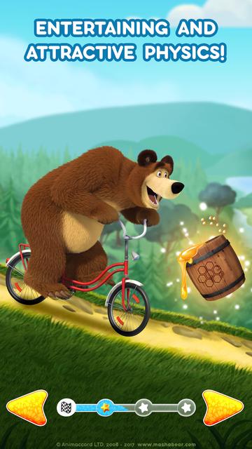 Masha and the Bear: Car Games screenshot 6