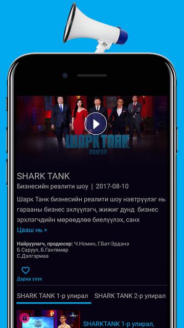 ORI TV screenshot 9