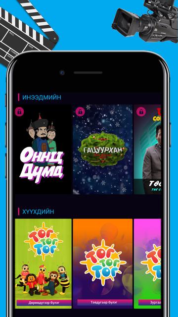 ORI TV screenshot 12