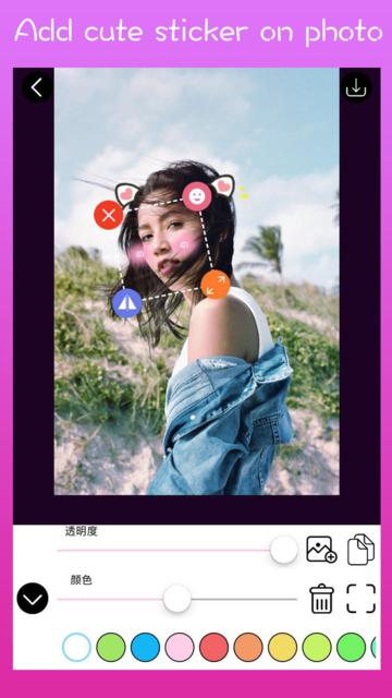 Shining - Funny Kira Filter screenshot 2