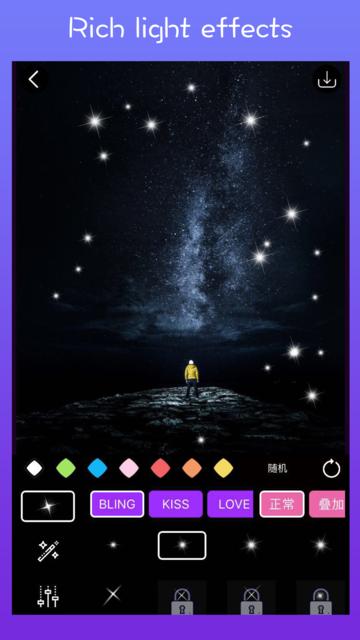 Shining - Funny Kira Filter screenshot 4