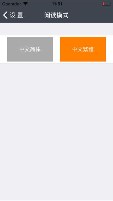 大家的日本語 screenshot 7