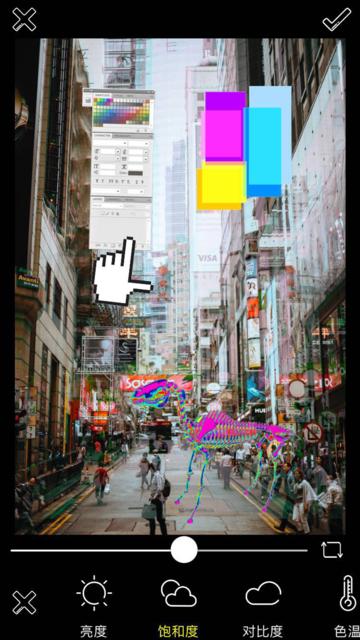 RetroCam - VHS Glitch Editor screenshot 2
