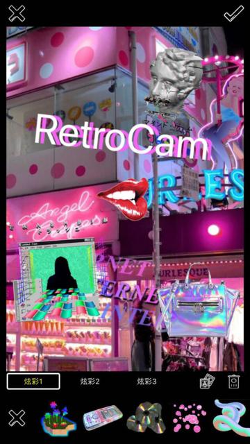 RetroCam - VHS Glitch Editor screenshot 4