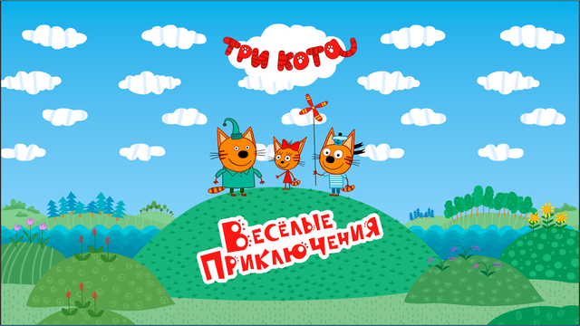 Kid-e-Cats: Fun Adventures screenshot 9