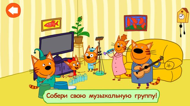 Kid-e-Cats: Fun Adventures screenshot 11