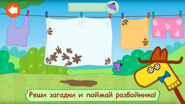 Kid-e-Cats: Fun Adventures screenshot 12