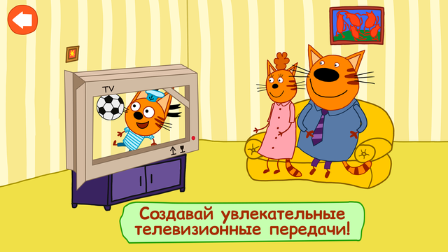 Kid-e-Cats: Fun Adventures screenshot 14