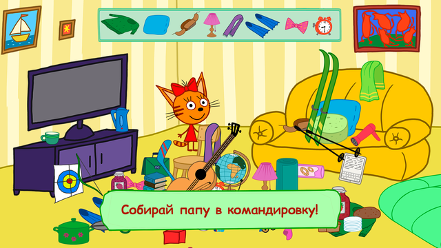Kid-e-Cats: Fun Adventures screenshot 16