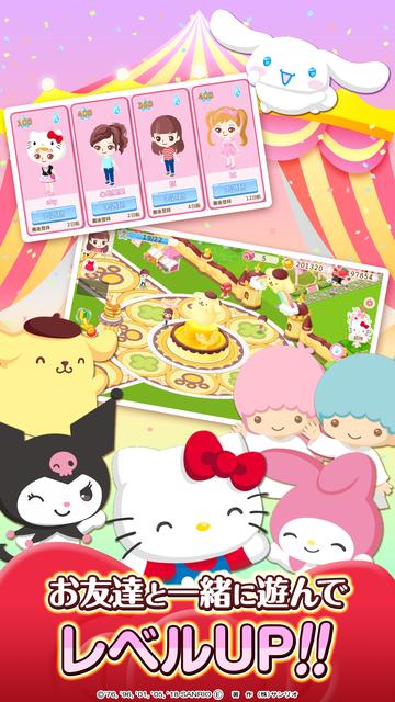 Hello Kitty World 2 screenshot 9