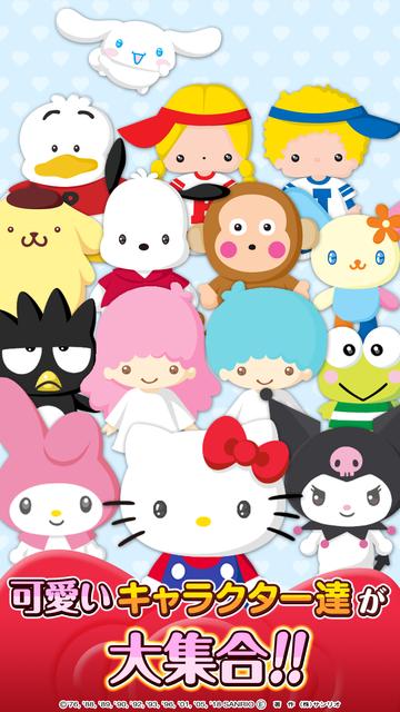 Hello Kitty World 2 screenshot 6