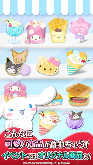 Hello Kitty World 2 screenshot 7