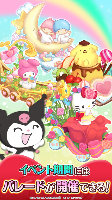 Hello Kitty World 2 screenshot 8