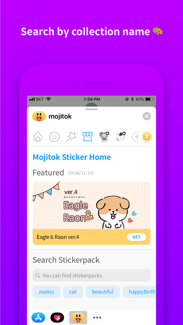 mojitok stickers screenshot 7