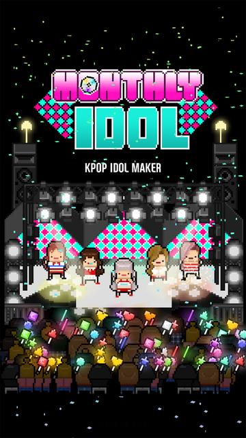 Monthly Idol screenshot 5