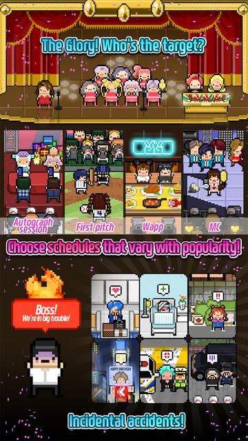 Monthly Idol screenshot 7