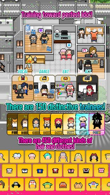 Monthly Idol screenshot 8