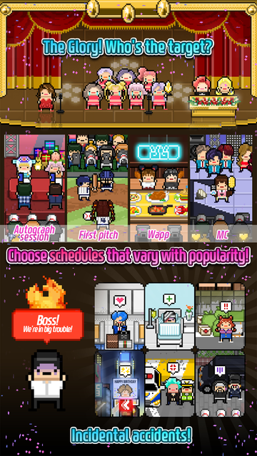 Monthly Idol screenshot 11