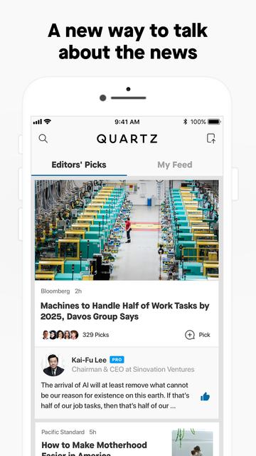 Quartz screenshot 9