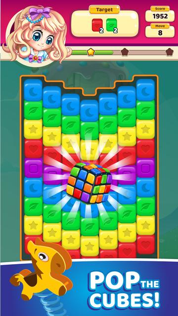 Toy Park: Blast Toon Cubes screenshot 1
