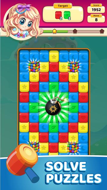 Toy Park: Blast Toon Cubes screenshot 3