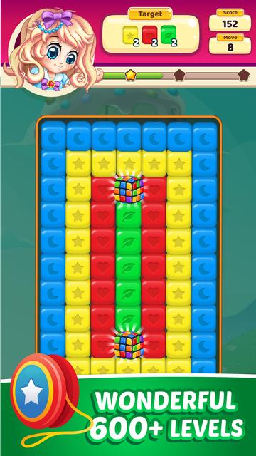 Toy Park: Blast Toon Cubes screenshot 5