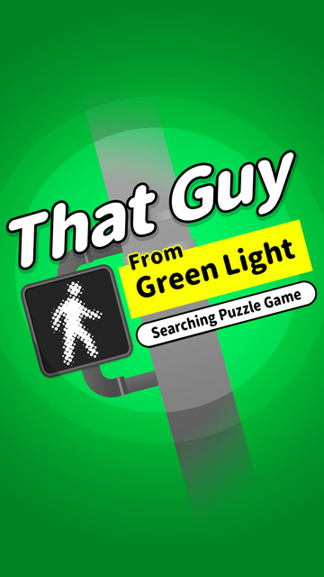That Guy From Green Light screenshot 3