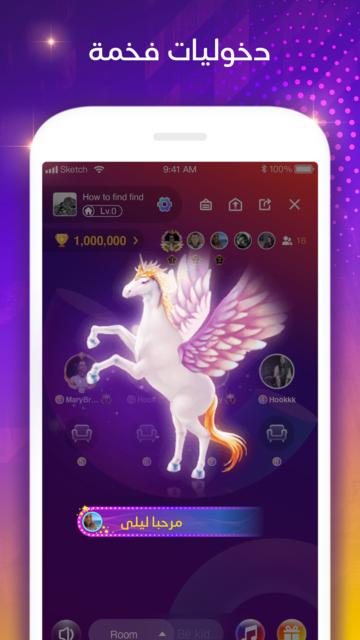 زين screenshot 2