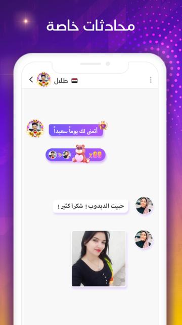 زين screenshot 5