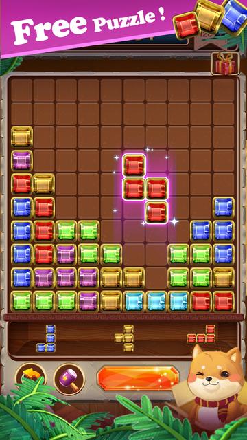 Jewel Puzzle Block screenshot 1