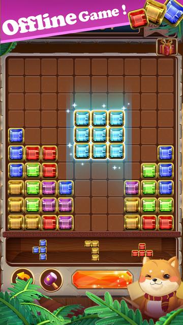 Jewel Puzzle Block screenshot 2