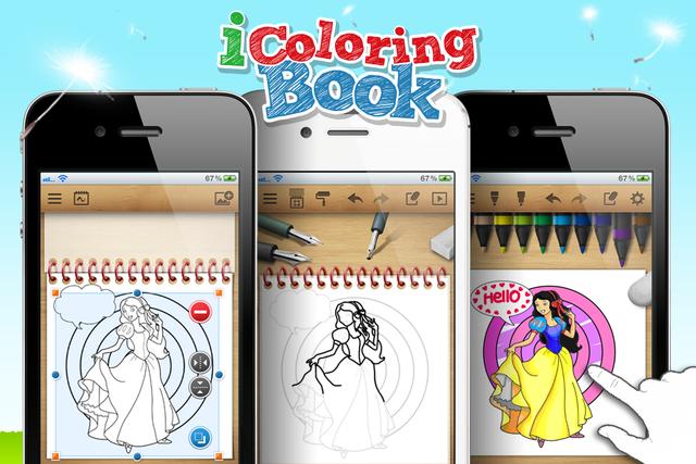 iColoringBook !!! screenshot 6