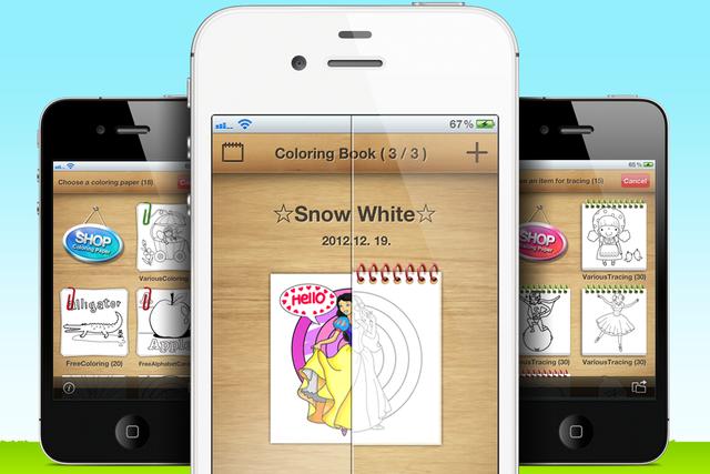 iColoringBook !!! screenshot 10
