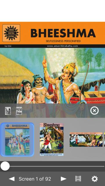About Bheeshma The Unparalleled Amar Chitra Katha Ios App Store Version Bheeshma The Unparalleled Ios App Store Apptopia