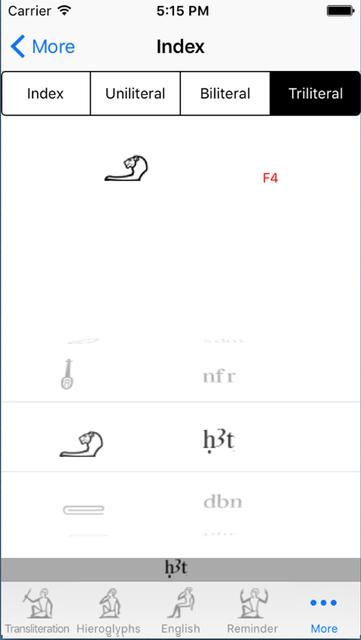 Aaou Hieroglyph Dictionary screenshot 4