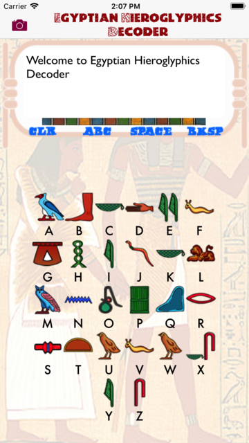 Egyptian Hieroglyphics Decoder screenshot 1