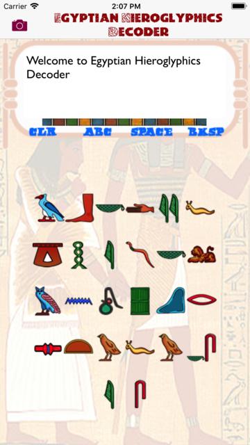 Egyptian Hieroglyphics Decoder screenshot 3
