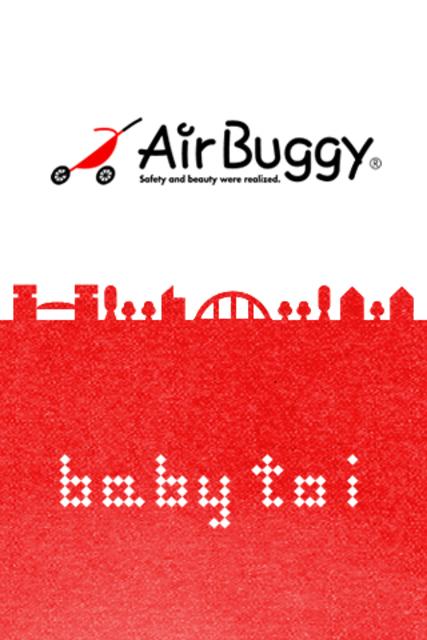 baby rattle bab bab AirBuggy screenshot 2